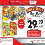 Interactive Jump Start Series Kids CD Software