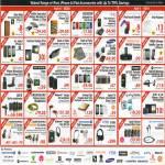 IPod IPhone IPad Accessories Skin Case Softshell Klipsch TDK Sennheiser Jays Aigo Memorex Samsung