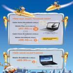 Cable Free Acer Aspire TimelineX 4820T Mobile Broadband ASUS UL20FT 2X110V