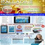 Palroid Internet Device Media Player HDMI PR70HD Android