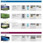 Gain City LCD TV Series 5 Series 4 Plasma TV Series 4 Plus 2