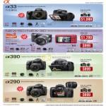 Alpha Digital Cameras DSLR A33 NEX 5D 3D A33L A390 A290 A390L A290L