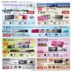 Sony Digital Cameras Cybershot TX9 T99 TX5 W350 W310 H55 HX5V