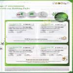 Hubbing Pack PowerExpress 100 SmartExpress 300 PowerPremium 100 300