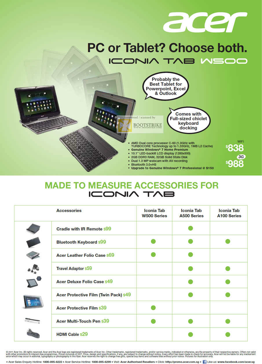 SITEX 2011 price list image brochure of Acer Tablet Iconia Tab W500 Accessories9
