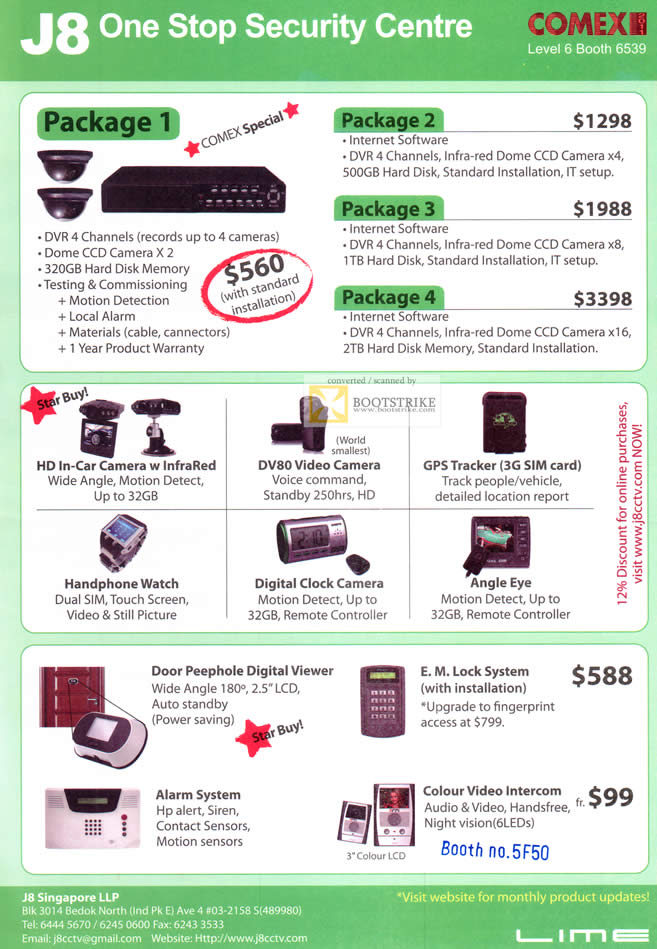 SITEX 2011 price list image brochure of J-Eight Security CCTV DVR Packages, Car Recorder, Alarm