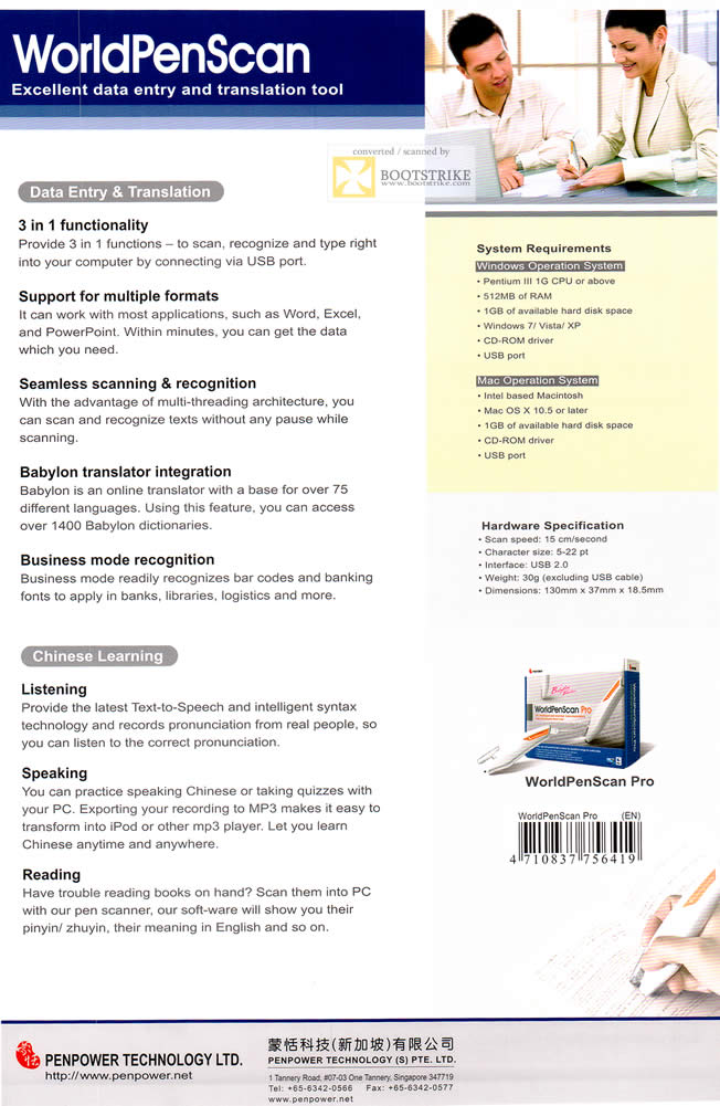 SITEX 2011 price list image brochure of Penpower WorldPenScan Pro Features, Scanning, Recognition, Translator
