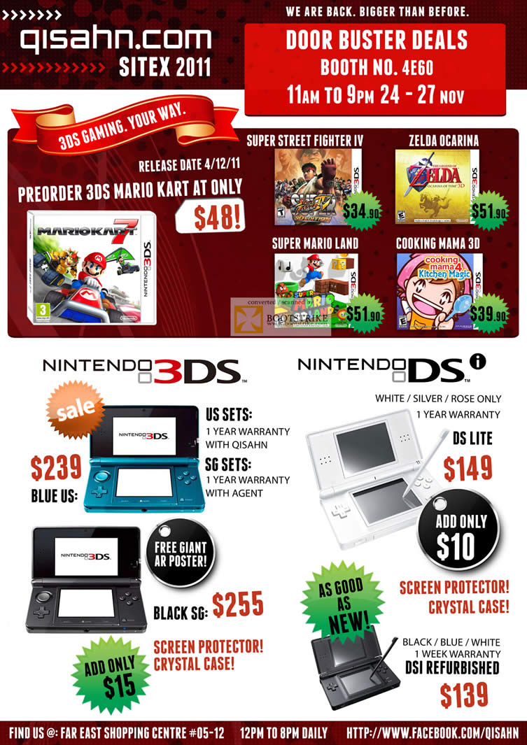 SITEX 2011 price list image brochure of Qisahn Nintendo 3DS Console, DS Lite, Mario Kart, Super Street Fighter IV, Zelda Ocarina, Super Mario Land, Cooking Mama 3D
