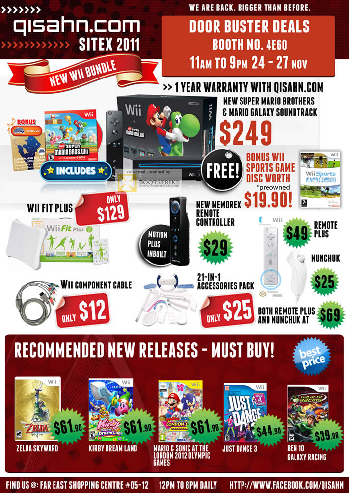 SITEX 2011 price list image brochure of Qisahn Nintendo Wii Bundles, Super Mario Brothers, Wii Fit Plus, Memorex Remote Controller, Nunchuk, Component Cable, Games