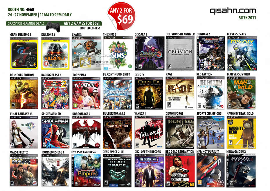 2011 price list image ...