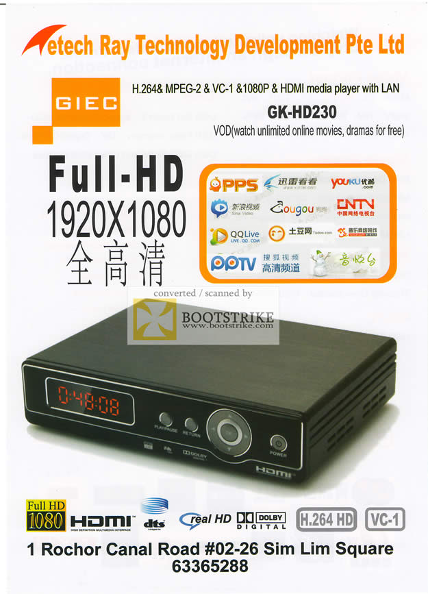 SITEX 2011 price list image brochure of Ray Tech GIEC GK-HD230 Media Player