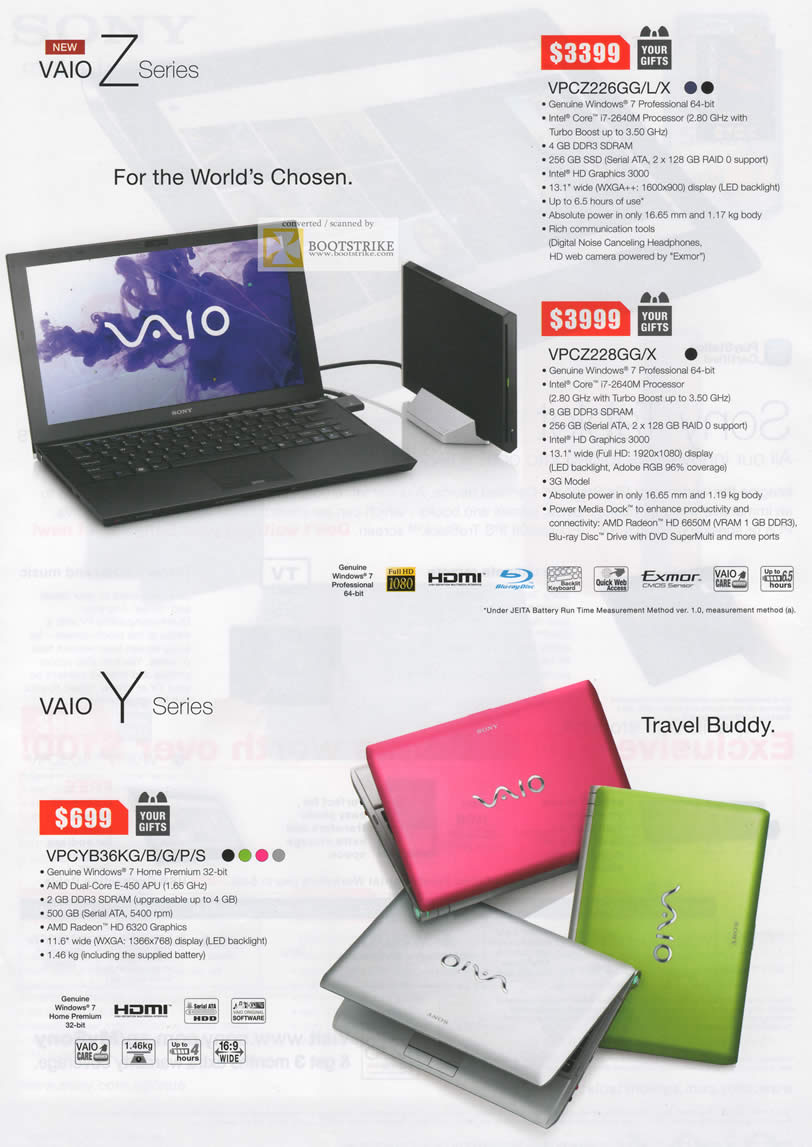 SITEX 2011 price list image brochure of Sony Vaio Notebooks Vaio Z VPCZ226GG L X, VPCZ228GG X, VPCYB36KG B G P S