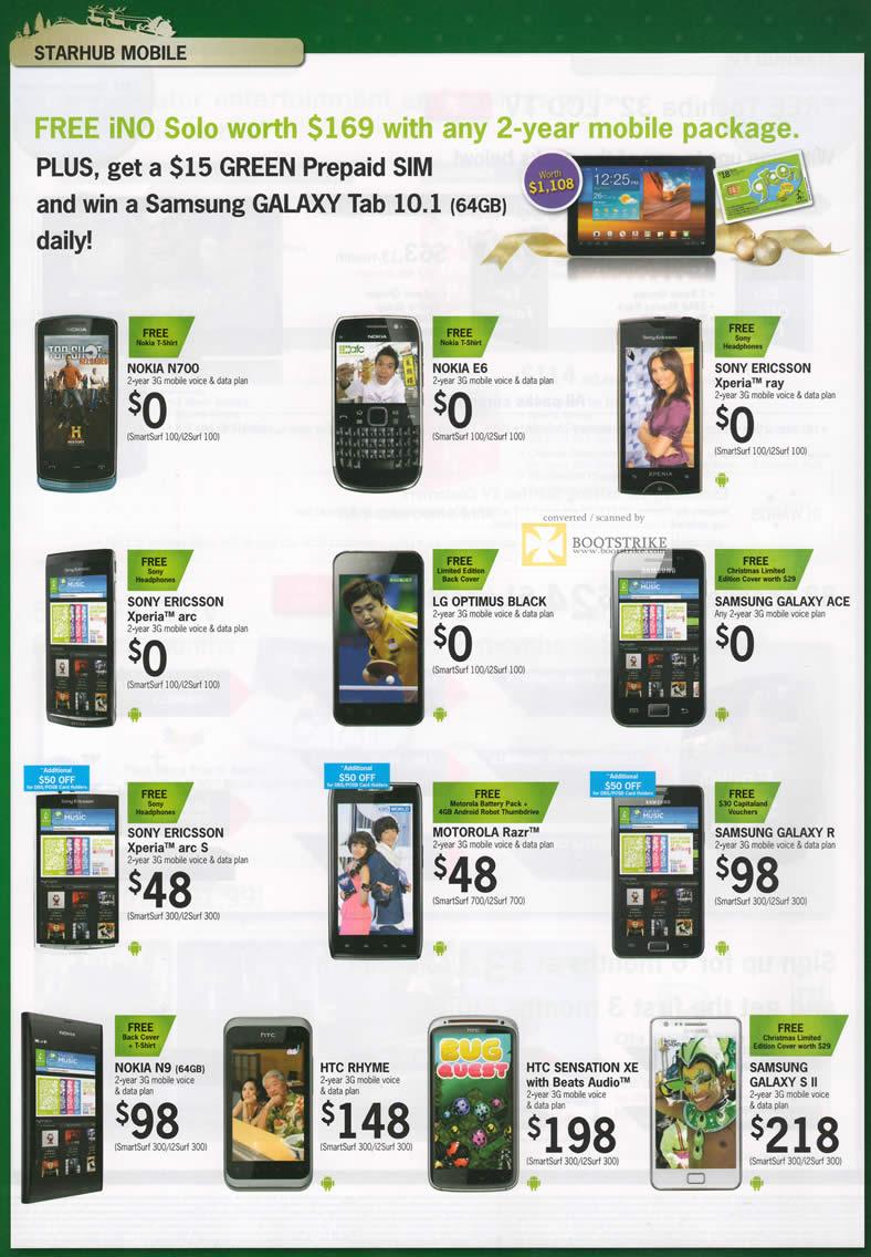 Starhub Mobile Nokia N700, E6, N9, Sony Ericsson Xperia Ray