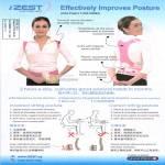 IZest Posture Vest Features Siting Postures