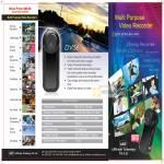 Allbright Technology Digital Video Recorder DV56