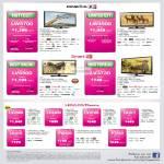 TV LW5700, LW4500, LV5500, LV3730, LED LCD Plasma LV3500, LK410, LV3300, PW450, LV3100, LK311, PT250