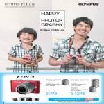 Digital Cameras Pen Lite E-PL3 Single Lens Kit, Double Zoom Kit