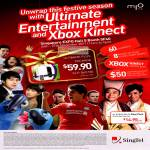 Mio TV Ultimate Plus Package, Xbox Kinect