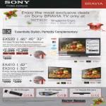 Bravia TV EX Series, KDL-46EX520, KDL-40EX520, KLV-42EX410, KLV-32EX310