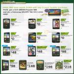 Mobile Nokia N700, E6, N9, Sony Ericsson Xperia Ray, Arc, Arc S, LG Optimus Black, Samsung Galaxy Ace, Galaxy R, Galaxy S II, Motorola Razr, HTC Rhyme, HTC Sensation XE