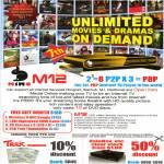 Tech Mimi M12 Internet TV Media Player, Trek Flash Drive, AsiaBox