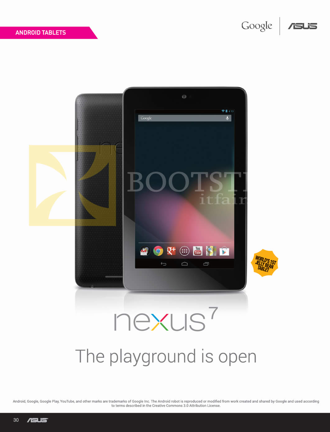 SITEX 2012 price list image brochure of ASUS Nexus 7 Android Tablet