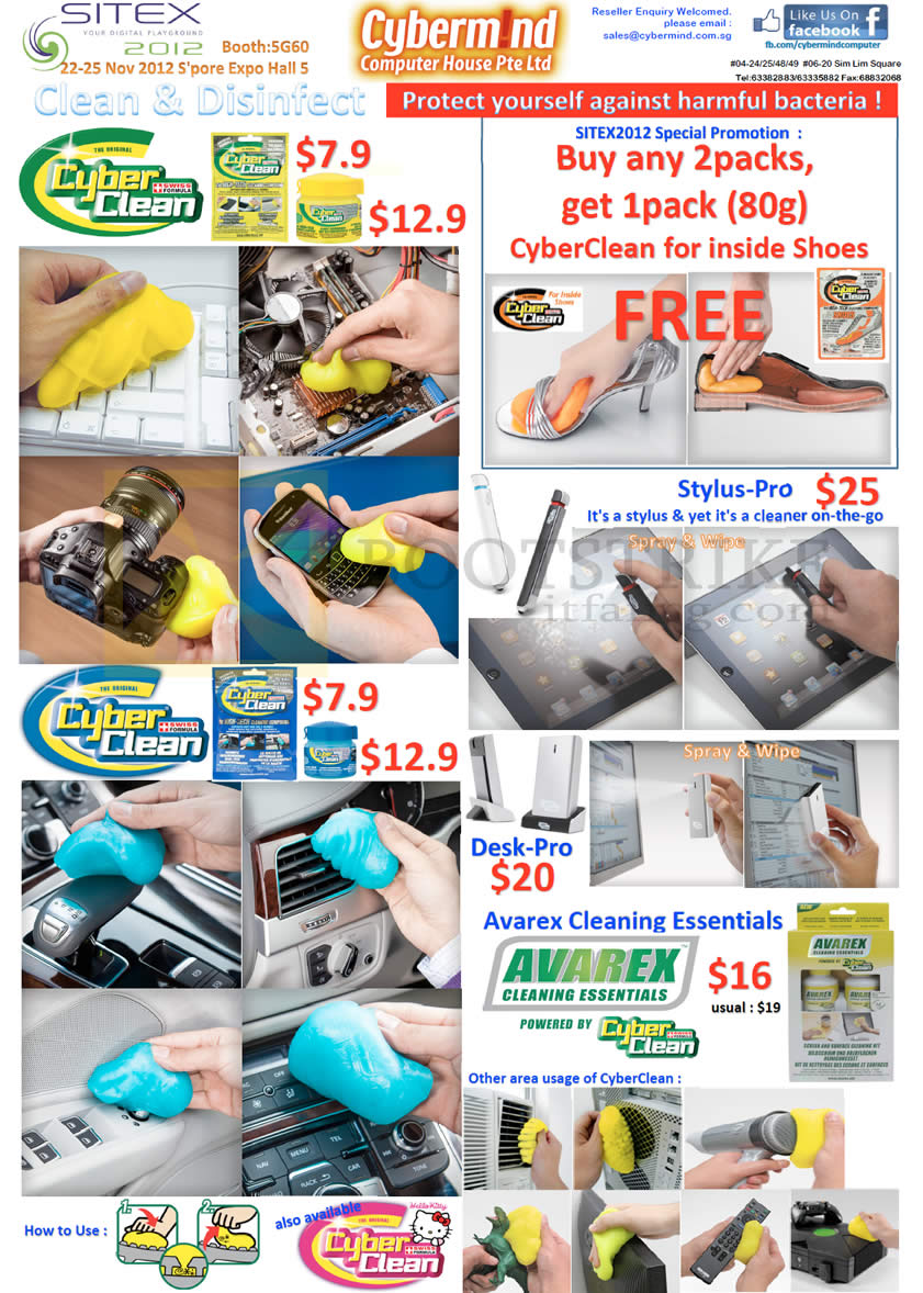 SITEX 2012 price list image brochure of Cybermind Cyberclean, Stylus Pro, For Inside Shoes, Desk Pro, Avarex Cleaning Essentials