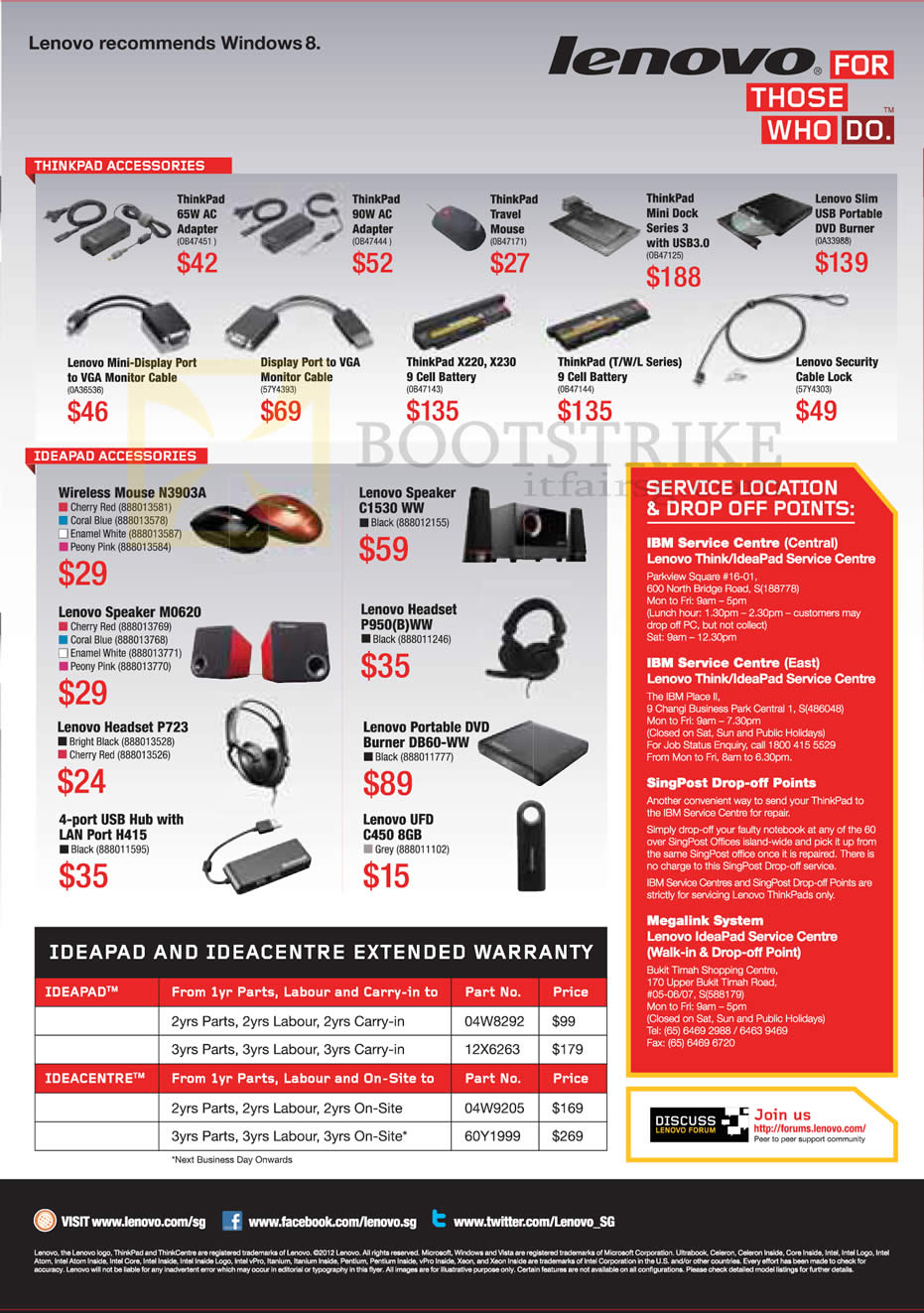 SITEX 2012 price list image brochure of Lenovo Extended Warranty, Accessories Thinkpad Adapter, Mouse, Keyboard, Cable, Mouse, Speaker, Headset