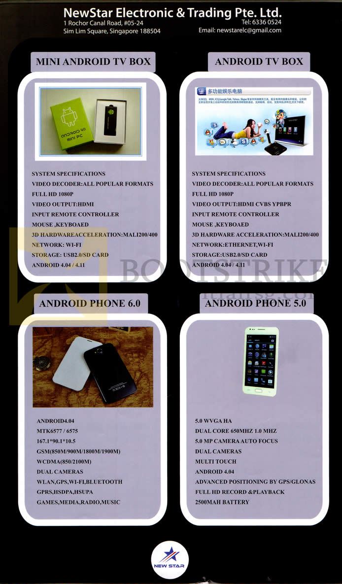 SITEX 2012 price list image brochure of NewStar Electronics Android TV Box, Phone 6.0, Phone 5.0