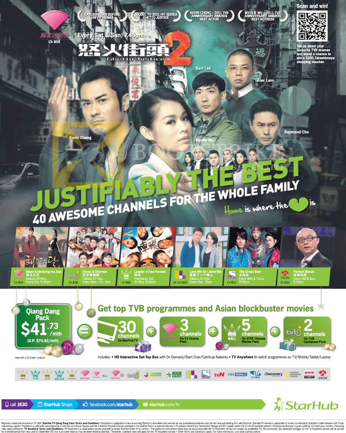 Starhub Cable TV Qiang Dang Pack, 30 Channels, VV Drama Pack, Star