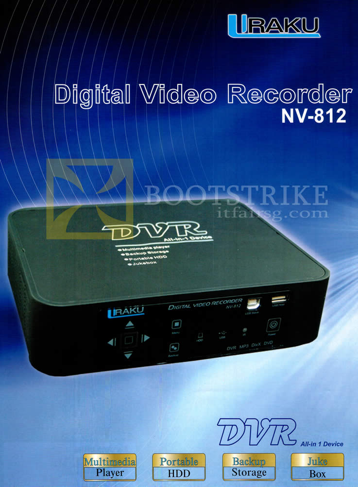 SITEX 2012 price list image brochure of UKC Electronics Uraku Media Player DVR NV-812
