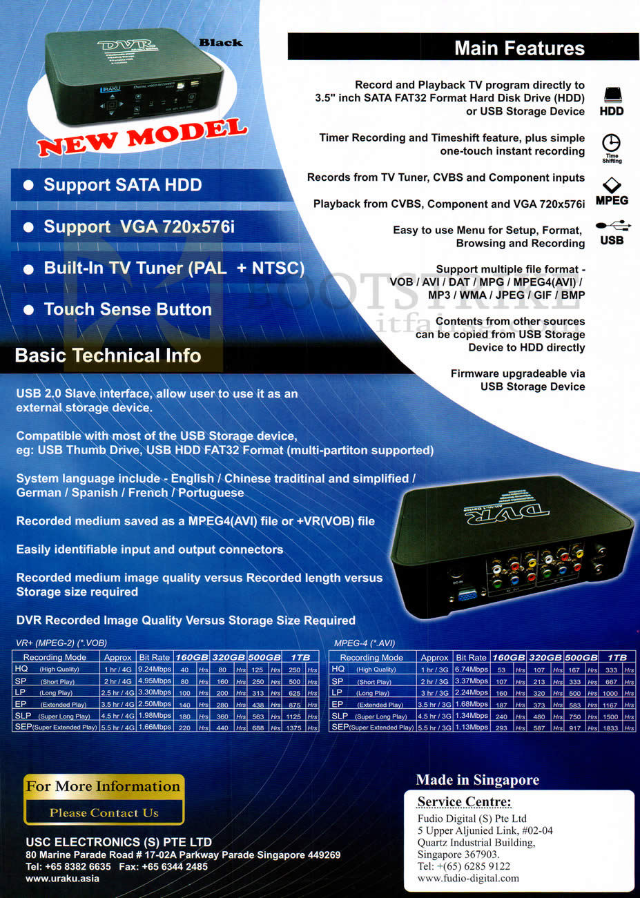 SITEX 2012 price list image brochure of UKC Electronics Uraku Media Player NV-812 Features, TV Tuner, DVR Recorder