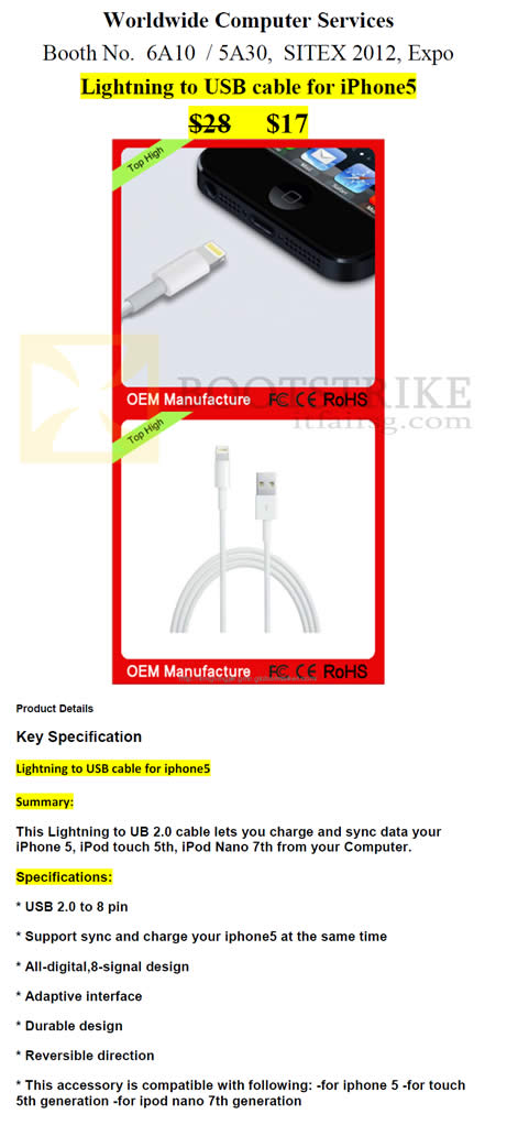 SITEX 2012 price list image brochure of Worldwide Computer Accessories IPhone Lightning To USB Cable