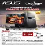 Challenger Desktop PC CG8250