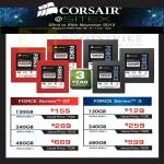 Storage SSD Force Series GT, Force Series 3