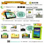 Learning Tablet Android, Wawayaya Education, Learn Chinese