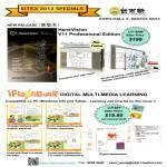 V11 Professional Edition Creative, IFlashBook Education