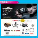 Digital Camera OM-D Leather Cooper Bag, Tripod, Leather Neck Strap, Extra Battery BLN-1