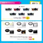 Digital Camera Pen Accessories E-PL3 Leather Skin, Camera Grip, Lens Cap