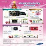 Digital Cameras EX2F, MV900F, WB150F, ST200F