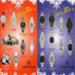 H2 Hub Watches Aries Gold 2