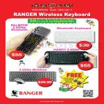 Systems Tech Ranger Wireless Keyboard Palmtop Bluetooth