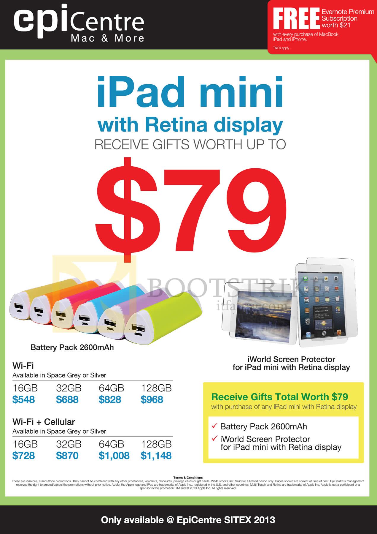 SITEX 2013 price list image brochure of EpiCentre Apple IPad Mini With Retina Display, IPad Mini 2, Wi-Fi, Cellular, Free Gifts, 16GB 32GB 64GB 128GB