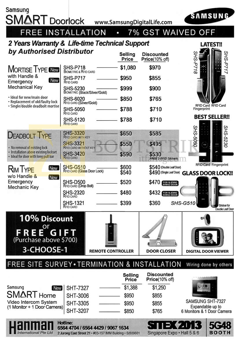 SITEX 2013 price list image brochure of Hanman Samsung Smart Doorlocks Mortise, Deadbolt, Rim Types, Video Intercom System