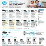 Printers Envy, Photo Paper, Envy 4500, 120, Photosmart 6520, 5520, 7520, Officejet 6100, 4620, 6600, 6700, 8600