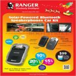 Systems Tech Ranger Solar Powered Wireless Car Kit Speaker