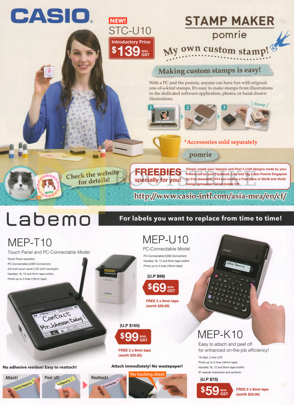 SITEX 2014 price list image brochure of Casio Stamp Maker, Labellers, STC-U10, Labemo MEP-T10, MEP-U10. MEP-K10