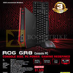 Desktop PC ROG GR8 Console