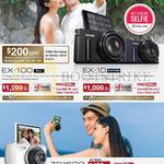Digital Cameras Exilim EX-100, EX-10, ZR1500