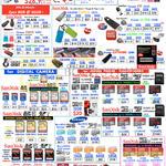 Flash Memory, USB Drives, Sandisk Cruzer Blade Edge Switch, Force U Fit Ultra, Samsung, Transcend, MicroSDHC EVO